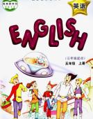 五年级上英语课本【教科EEC】