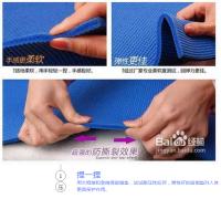 【新手必看】如何挑到适合自己的瑜伽垫