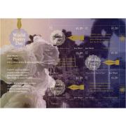 李白《静夜思》走向世界:纳入联合国《世界诗歌日》邮票