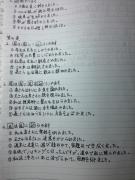 【N1小分队】20150806-20150809