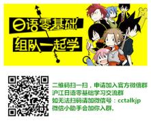 【秒速收藏】本社团所有资源目录大全(不断更新中)