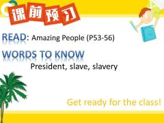 8.31-Lesson 100 Amazing People (1)  预习帖.