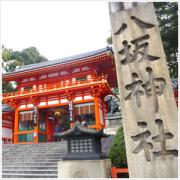 日本之京都有个让人变美的地方