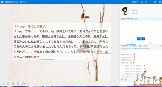 【N1小分队】作业20150730-20150802