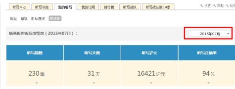 【N1小分队】33、34课文音频   33课语法