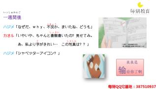 【福利】每刻暑期一周课程回顾:0727-0731