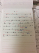 【N1小分队】新标初下46课语法