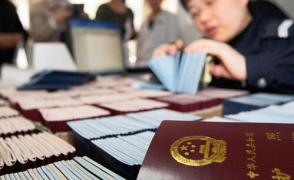 【留学】在韩国换学校、换住址、换护照 登录证、签证问题要当心!