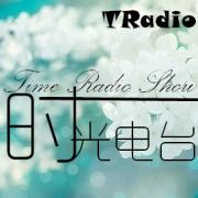 【TRadio每日一测】08/16  你的智商 和夏洛克一样吗?