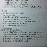 【N1小分队】20150813-20150816