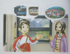 【新延世2】제5과 교통 交通 01