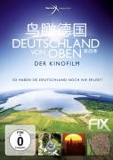【转】德语纪录片《鸟瞰德国》第四季全集下载
