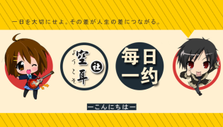 【每日一约】2015.3.31