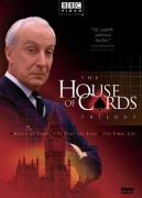 【一句话英剧】150821 The house of cards 还是对你心软啊