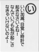 【福利】【跟钉宫理惠姐姐学习日语五十音】视频+音频+可爱50音卡片