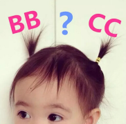 【Angela护肤小作坊】BB霜和CC霜到底有神马区别?你适合哪种?