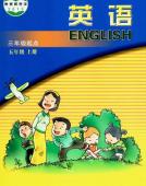 五年级上英语课本(辽宁师大版)