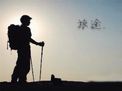 【三社联谊】清凉一夏,复赛进行中——码字赛区