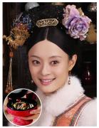 【每日话题】美妆大穿越 !八一八古装电视剧中的美妆用品