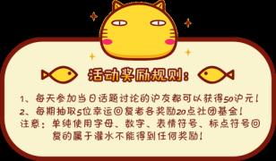 【每日一侃】对于沪江推出的9元开学专享班,你有什么想法?