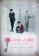 各种日剧的日文原著和脚本下载(第三弹)
