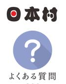 日语问题求助