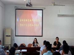 金湖县召开2015年下半年学校体育工作会议暨红十字应急知识培训
