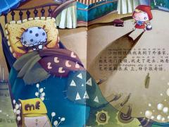 【逸逸成长记】2015.09.10 小红帽