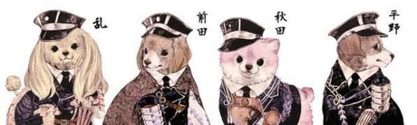 """人气页游《刀剑乱舞》""""剑男人""""狗狗版"""