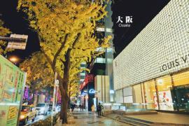 【实战商务日语进阶话典ユニット7】場面3——朝からの会議への対応