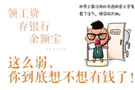 【预约就送课】别管我讲啥,敢约就送沪江网校148元小白理财课哟!