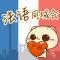 法语同城会-广州