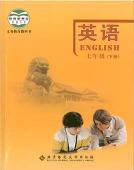 初一下册(北师大版)