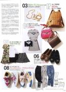 日文原版杂志《米娜》(mina)2014年9月刊[PDF格式]