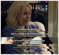 BBC采访王思聪 校长狂飙9分口语