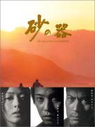 各种日剧的日文原著和脚本下载