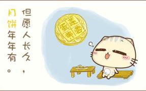 【日常小对话】 추석 연휴에 고향 가니?- 9月24日