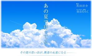 【每日一听】2015.9.17第61期
