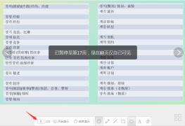 【活动结束】【PC5.4.1.3体验版发布】免费送20基金!仅限500个名额!!