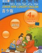 新概念英语青少版4B(朗文)