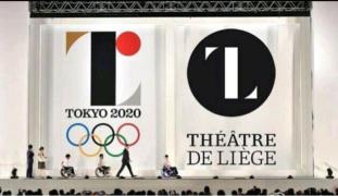 2015.09.15【西译中】东京奥运会会徽因涉嫌剽窃被弃用