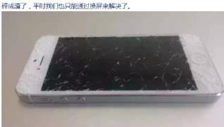 【技术宅】15分钟教你拯救破碎的手机屏幕!