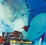 广播剧:DIABOLIK LOVERS ドS吸血CD Vol.6 逆巻シュウ(CV:鸟海浩辅)[MP3格式]