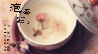 【泡茶翻第1季】沙龙国际翻译:人物描写「正之進」