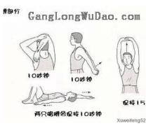 正确瑜伽拉筋方法,轻松帮你拉开韧带,还不快收藏!