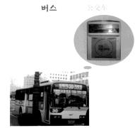 别笑!我是韩语学习书21-1