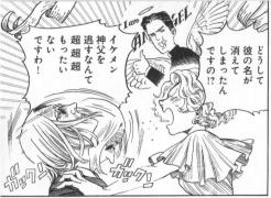 【每日一约】2015.9.13