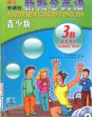 新概念英语青少版3B(朗文)