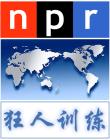 【NPR Dictation】