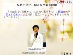 【公开课】听新闻,练听力 搞定日语能力考!(38)10.3 21:00~22:00